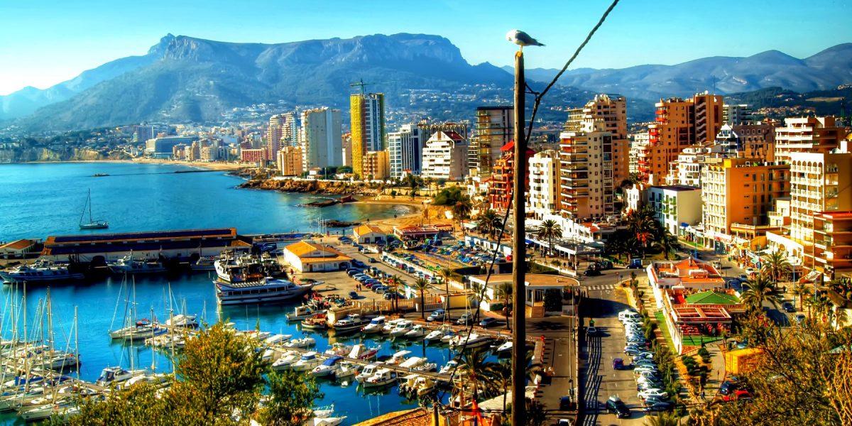 Отдых в Валенсии экскурс по ценам 11