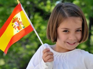 Валенсия: отдых с детьми
